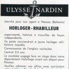 1969 Ulysse Nardin SA Employment Advertisement Vintage 1960s Swiss Print Ad Publicite Suisse
