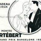 Vintage 1931 Cortebert Watch Co Grand Prix Barcelona Swiss Print Ad Publicite Suisse Montres