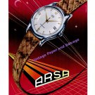 1951 ARSA Watch Company A. Reymond S.A. Tramelan Switzerland Swiss Print Ad