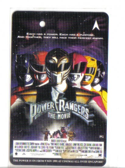 Power Ranger the Movie Limited Edition Transport card