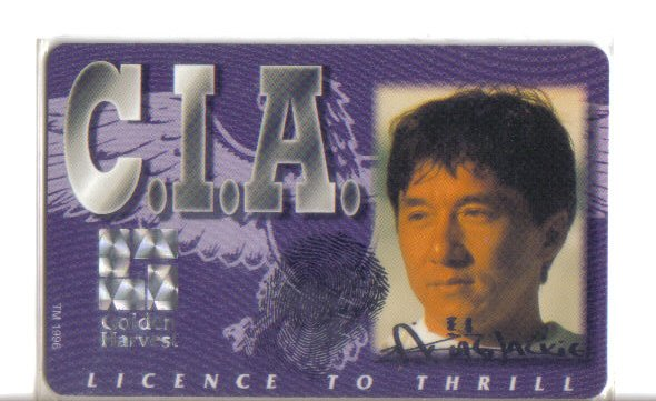 CIA Limited Edition Movie Value Card