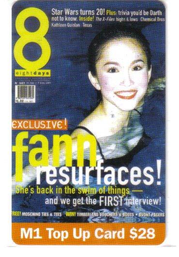 Fann Wong Top up card