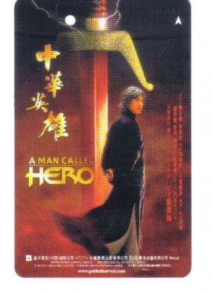 A man called Hero- (rare) transport card