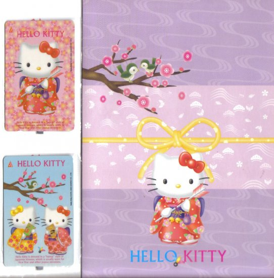 Hello Kitty Phonecard (mint) set of 2. Limited Edition