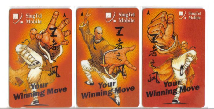 huang Fei Hong Phonecard (mint) set of 3. Limited Edition