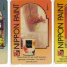 Nippon paint 2 Phonecard (mint) set of 5. Limited Edition