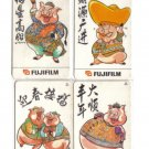 Fuji chinese greetings Phonecard (mint) set of 4. Limited Edition