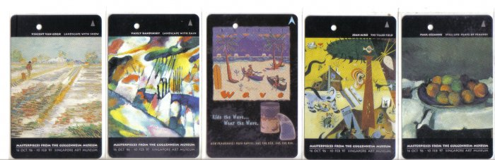 Singapore Art Museum (mint) Transport card- Limited edition. Set of 5