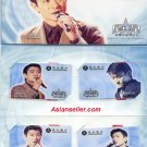 Andy Lau 2 Full set (mint)