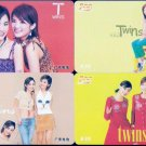 Twins phonecard full set A