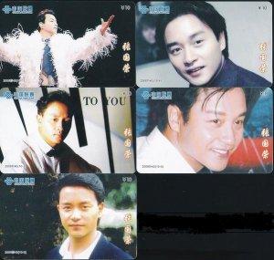 Leslie Cheung phonecard full set A