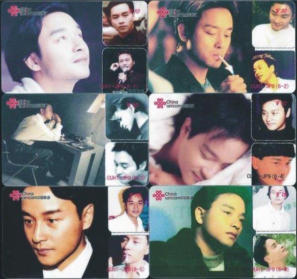 Leslie Cheung phonecard full set C