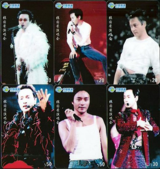 Leslie Cheung phonecard full set D