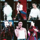 Leslie Cheung phonecard full set D