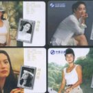 Ling Qing Xia phonecard full set