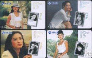Ling Qing Xia phonecard full set