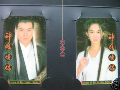 Limited Edition Condor Heroes Phonecard Mint