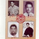 Bruce Lee phonecard set 3 (4 pcs)