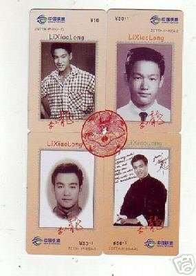 Bruce Lee phonecard set 3 (4 pcs)