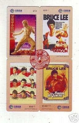 Bruce Lee phonecard set 4 (4 pcs)