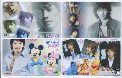 Korean Star Rain phonecard (4pc)