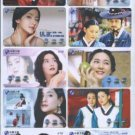 Lee Young Ah Korea Movie Star phonecard 10pcs