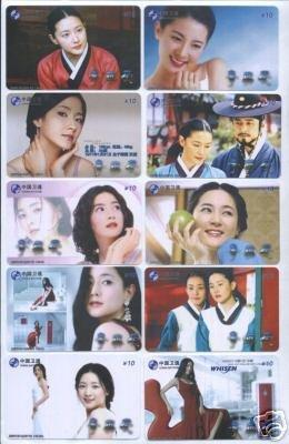 Lee Young Ah Korea Movie Star phonecard 10pcs