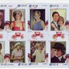 Princess Lady Diana Phonecard 10pcs