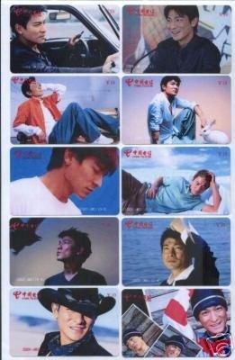 Andy Lau phonecard set 1 (10pcs)