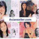 Teresa phonecard Complete Set
