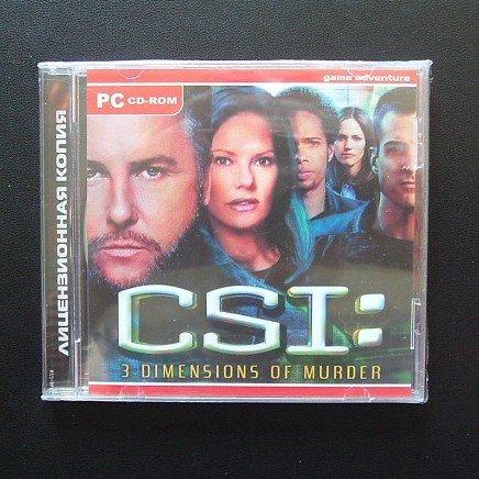 CSI: CRIME SCENE INVESTIGATION  COMPUTER GAME (DUAL LANGUAGE ENGLISH OR RUSSIAN)
