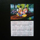 MICKEY AND MINNIE MOUSE RUSSIAN LANGUAGE CALENDAR BOOKMARK 2008