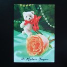 TEDDY BEAR AND ROSE RUSSIAN LANGUAGE NEW YEAR CHRISTMAS CARD