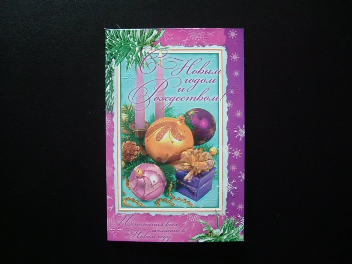 TWO PINK CANDLES WITH DECORATIONS RUSSIAN LANGUAGE NEW YEAR CHRISTMAS CARDS