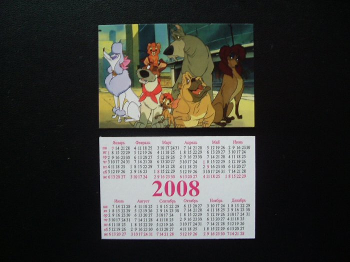 DISNEY THE LADY AND THE TRAMP RUSSIAN LANGUAGE CALENDAR BOOKMARK 2008