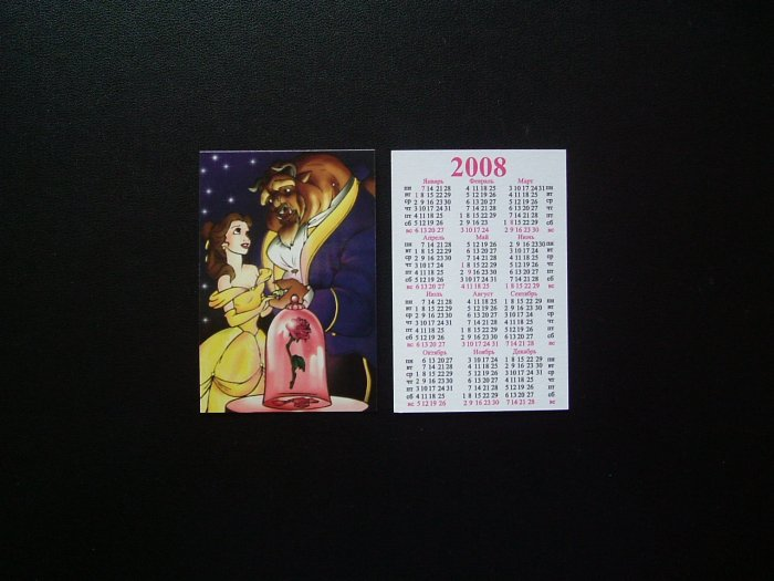 THE BEAUTY AND THE BEAST RUSSIAN LANGUAGE CALENDAR BOOKMARK 2008