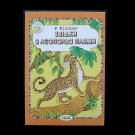 HOW THE LEOPARD GOT HIS SPOTS RUDYARD KIPLING 'JUST SO' STORY BOOK IN UKRAINIAN LANGUAGE