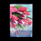 NINE TULIPS RUSSIAN LANGUAGE MOTHERS WOMANS DAY CARD