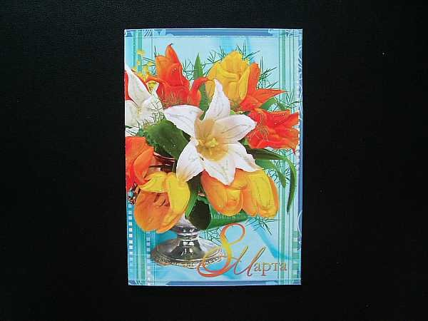 WHITE AND YELLOW TULIPS RUSSIAN LANGUAGE MOTHERS WOMANS DAY CARD