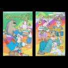 CHILDRENS RUSSIAN CARTOON PIRATES PLAYING CARDS