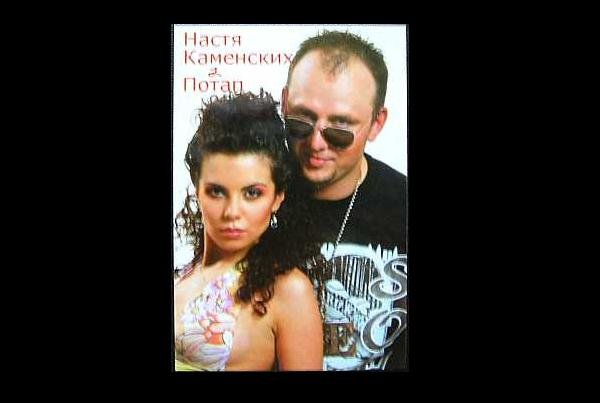 NASTIA KAMENSKI AND POTAP RUSSIAN LANGUAGE CALENDAR BOOKMARK 2009