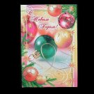 SEVEN FESTIVE CHRISTMAS DECORATIONS RUSSIAN LANGUAGE NEW YEAR CHRISTMAS CARD
