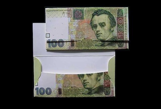 100 UKRAINIAN HYREVNA GIFT ENVELOPE CARD