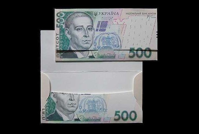 500 UKRAINIAN HYREVNA GIFT ENVELOPE CARD
