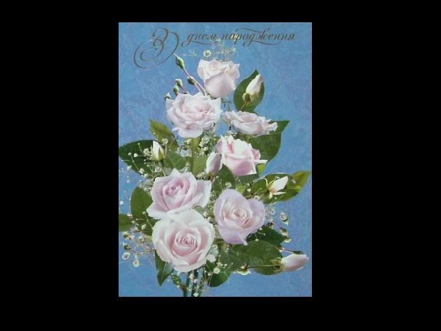 PINK ROSES UKRAINIAN LANGUAGE BIRTHDAY CARD
