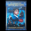HARRY POTTER IN RUSSIAN LANGUAGE THE FIRST SIX FILMS ON ONE DVD