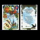 SOUVENIR OF MOSCOW PACK OF PLAYING CARDS FROM GRIMAUD OF FRANCE