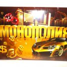 RUSSIAN LANGUAGE JUNIOR MONOPOLY BOARD GAME