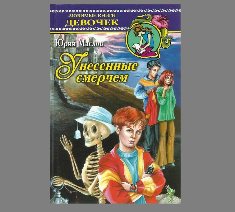 GO WITH THE WIND RUSSIAN LANGUAGE HARDBACK FICTION BOOK