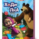 MASHA AND MEDVED THE BEAR Маша и Медведь  DICE BASED BOARD GAME